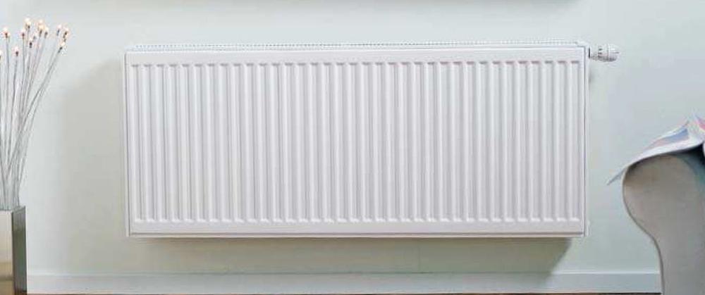 thermrad radiatoren & verwarming bij www.cvland.nl